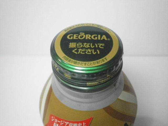 ジョージアザプレミアム04