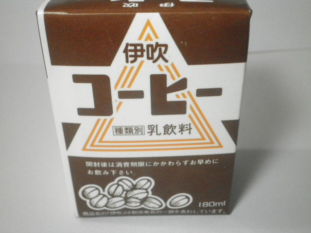 伊吹コーヒー02
