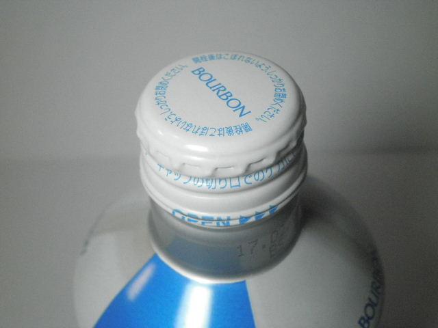 牛乳でおいしくつめたいココア02