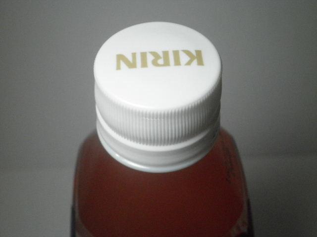 真っ赤なベリーのビタミーナ02