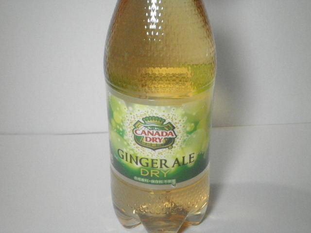 今日の飲み物:「カナダドライジンジャーエール」を飲む!