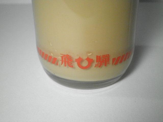 飛騨コーヒー03