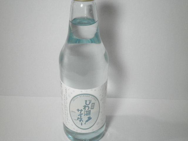 今日の飲み物:「滋賀びわ湖サイダー」を飲む!