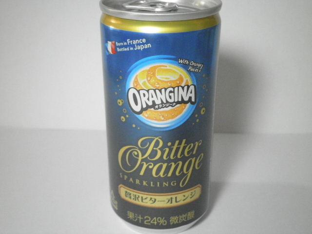今日の飲み物:「オランジーナ 贅沢ビターオレンジ」