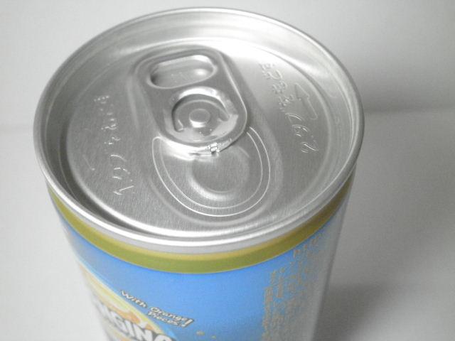 オランジーナ 贅沢ビターオレンジ02
