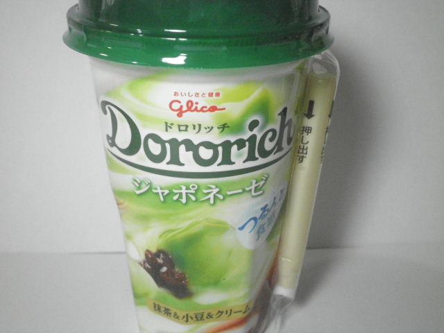 今日の飲み物:【抹茶味】グリコの「ドロリッチ ジャポネーゼ」を飲む!