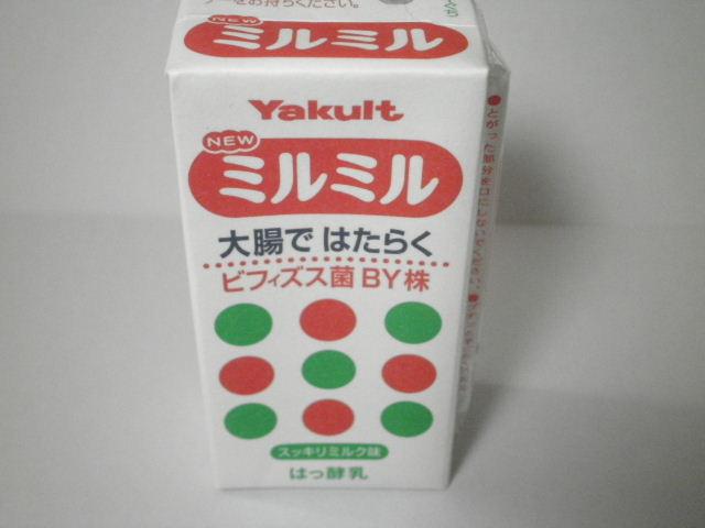 【あっさり系】今日の飲み物:ヤクルトの「ミルミル」を飲んでみる!