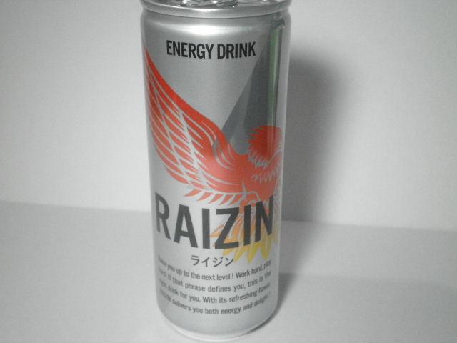 今日の飲み物:「ライジン エナジードリンク」を飲む!