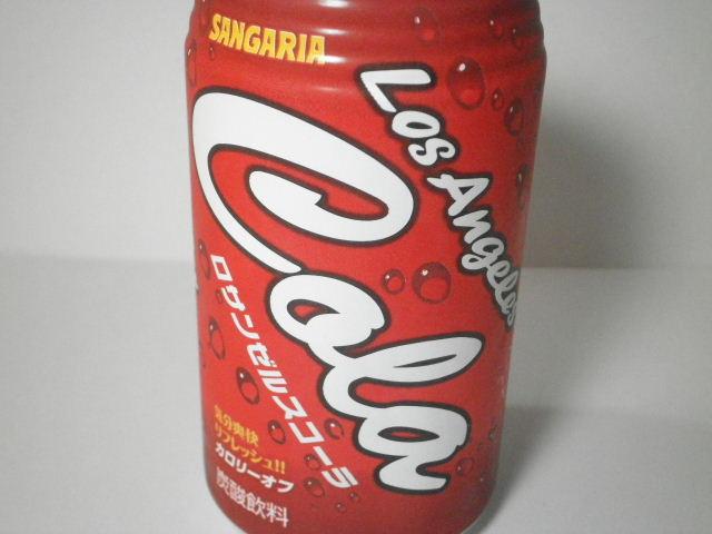 廉価コーラ:サンガリアの「ロサンゼルスコーラ」を飲んでみる!