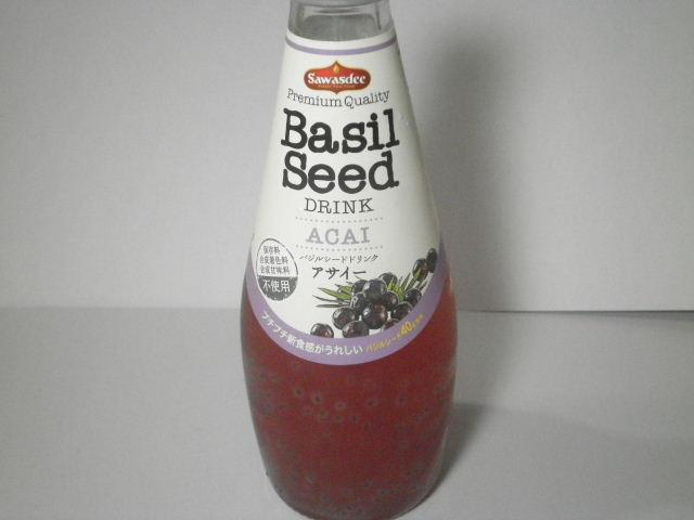 【種がツブツブ】今日の飲み物:「バジルシードドリンク アサイー」を飲む!