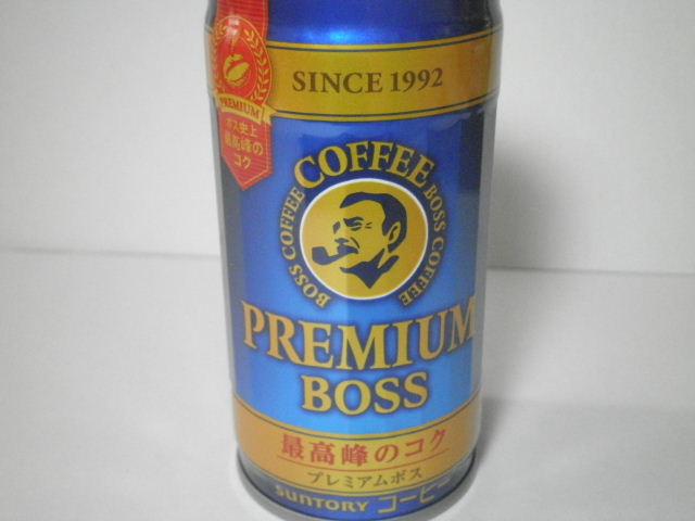 缶コーヒー:サントリーの「プレミアムボス」を飲む!