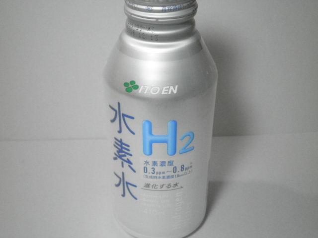 伊藤園 水素水01