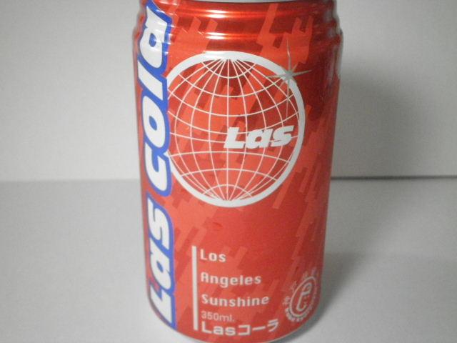 今日の飲み物:富永貿易の「LASコーラ」を飲む!