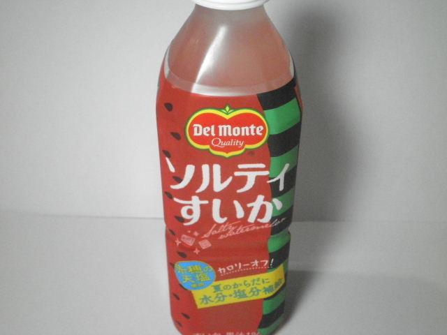 今日の飲み物:「ソルティすいか」を飲んでみる!