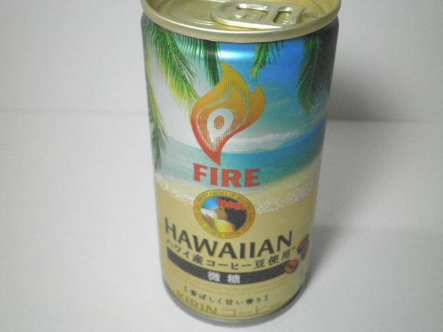 【缶コーヒー】:「ファイア ハワイアン 微糖」を飲んでみる!