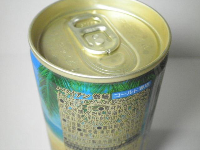 ファイア ハワイアン 微糖03