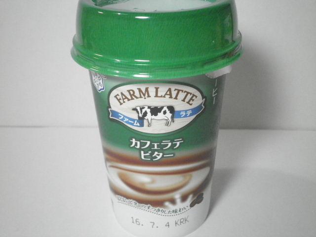 値段は安めなコーヒー飲料:「雪印メグミルク ファームラテ カフェラテビター」を飲む!