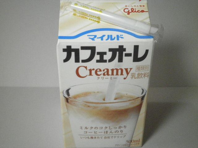 今日の飲み物:「グリコ マイルドカフェオーレ クリーミー」