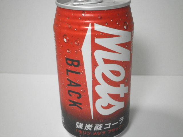 【コーラ】今日の飲み物:「キリンメッツブラック」を飲む!