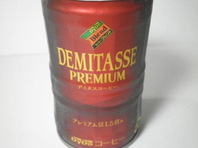【缶コーヒー】 「ダイドーブレンド デミタスプレミアム」を飲んでみる!