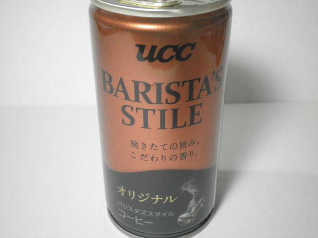 缶コーヒー:「UCC バリスタズスタイルコーヒー オリジナル」を飲む!
