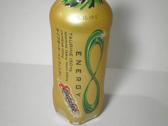 エナジードリンク:チェリオの「ライフガード インフィニティ」を飲む!