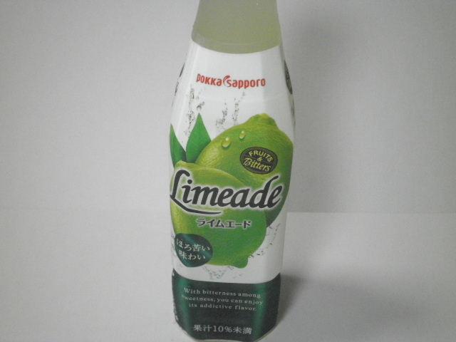 今日の飲み物:ポッカサッポロの「ライムエード」を飲んでみる。