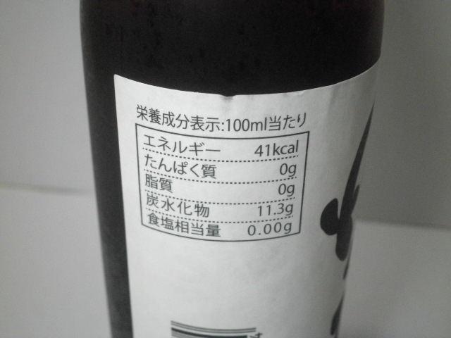 うなぎコーラ02