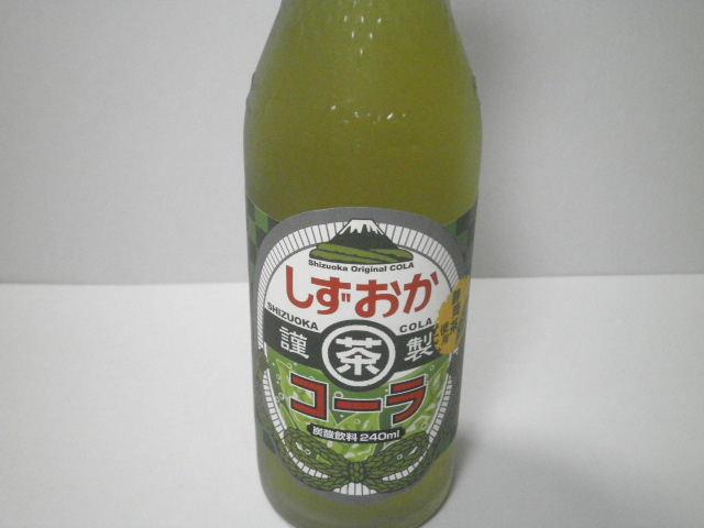 ご当地サイダー:木村飲料の「しずおかコーラ」を飲んでみる!