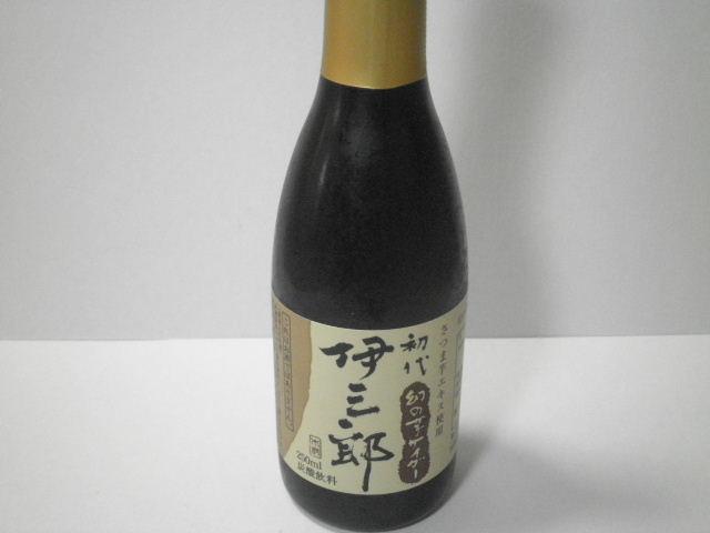地サイダー:木村飲料の「初代 幻の芋サイダー 伊三郎」を飲んでみる