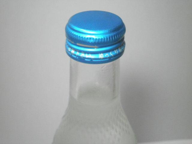 遠州塩サイダー03