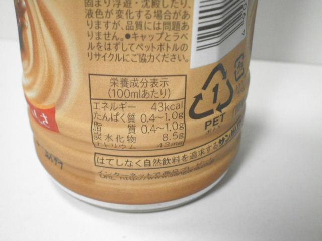 アノコーヒー02