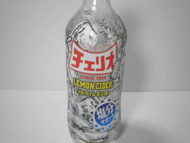 チェリオ ソルティレモン味01