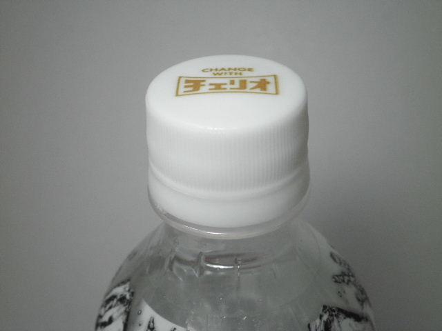 チェリオ ソルティレモン味03