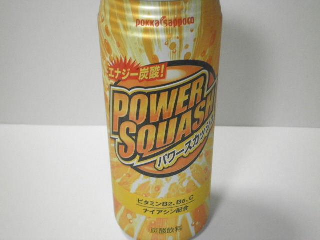 【エナジードリンク系】今日の飲み物:「パワースカッシュ」を飲む!