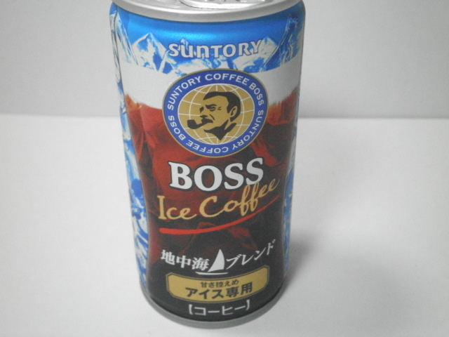 【缶コーヒー】:「ボス地中海ブレンド」を飲んでみる!