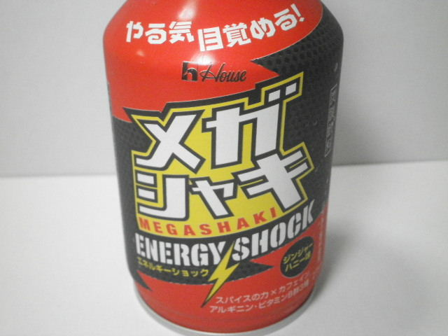 今回の飲み物:「メガシャキ  ENERGY SHOCK」を飲んでみる!