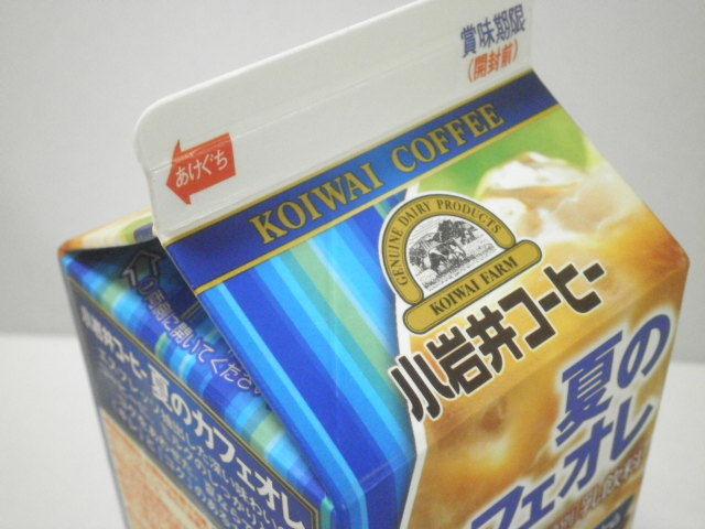 小岩井コーヒー 夏のカフェオレ03