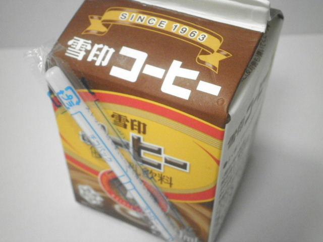 雪印コーヒー03