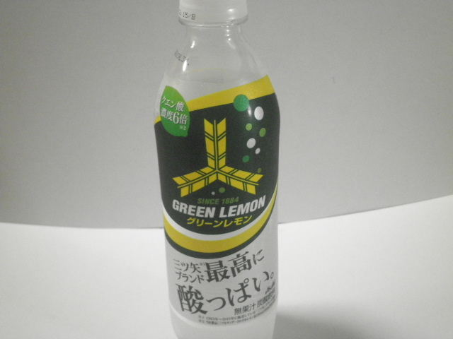 三ツ矢グリーンレモン01