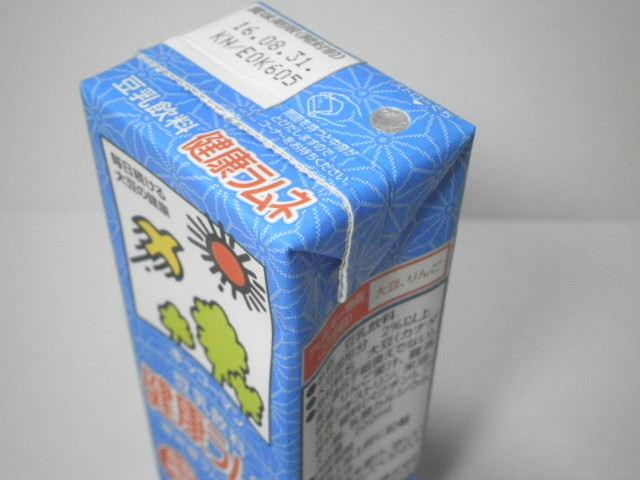 豆乳飲料 健康ラムネ03