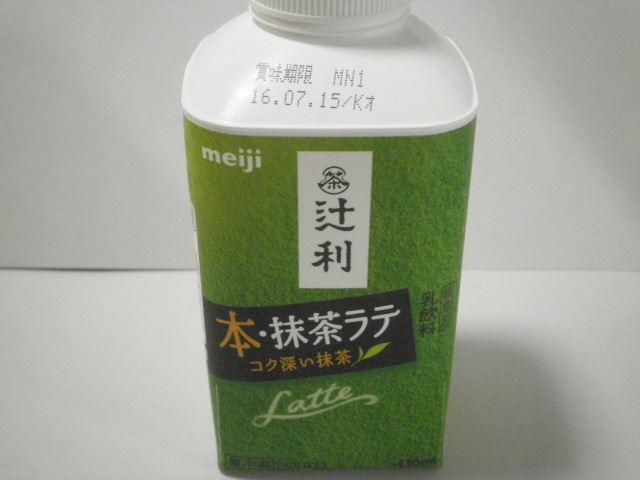 辻利本抹茶ラテ01