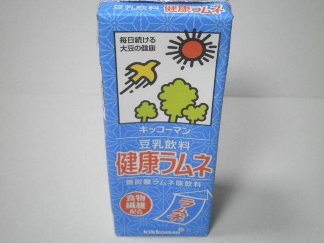 豆乳飲料 健康ラムネ01