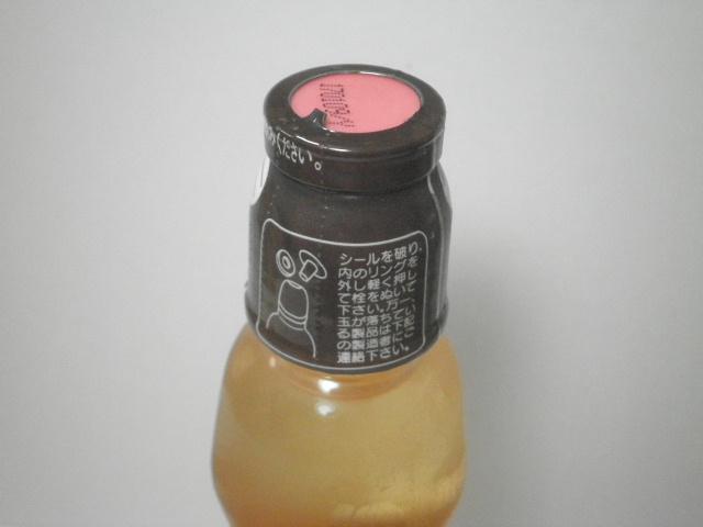 カレーラムネ02