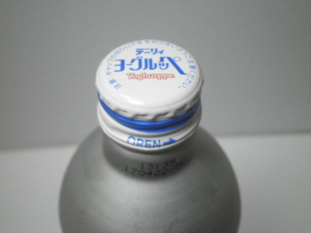 デーリィヨーグルッペライトソーダ03