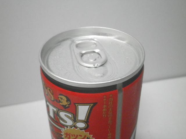 ボスガッツ04