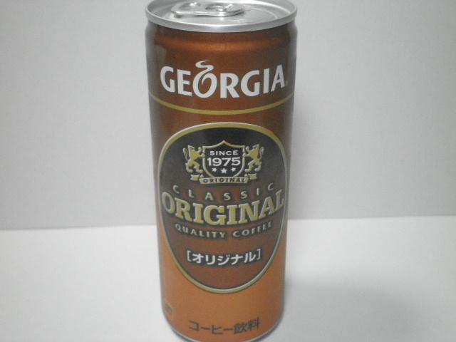 ジョージアオリジナル01