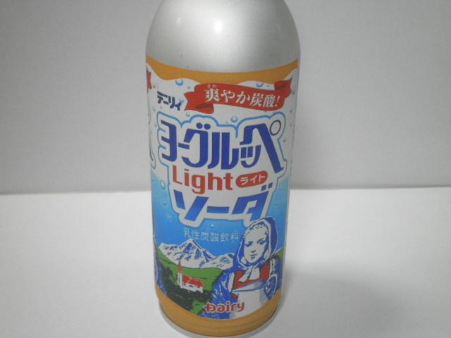 今日の飲み物:「デーリィ ヨーグルッペライト ソーダ」を飲む!
