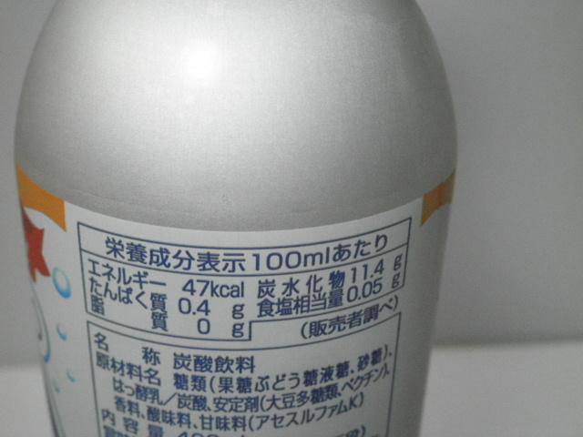 デーリィヨーグルッペライトソーダ02