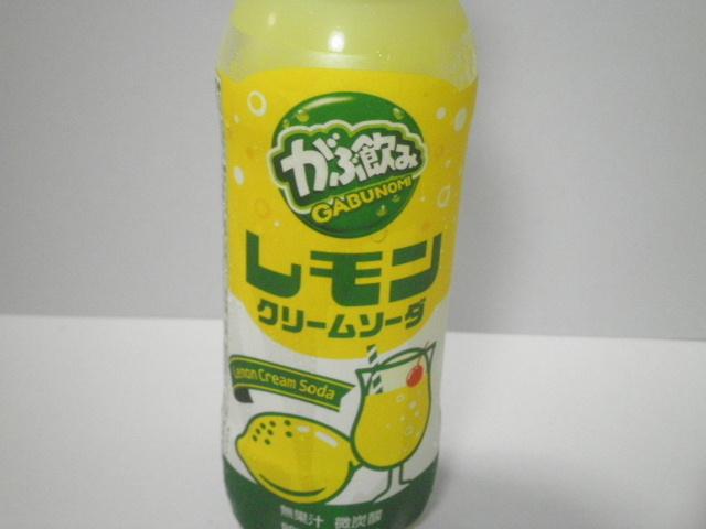 がぶ飲みレモンクリームソーダ01